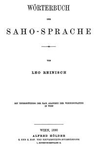Reinisch_Woerterbuch_cover