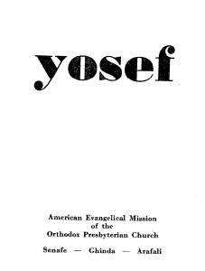 Yosef_cover
