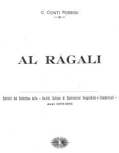 Al Ragali_cover